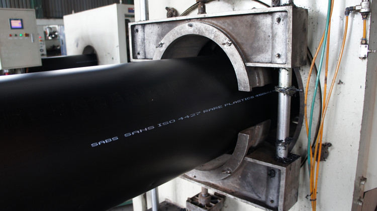 HDPE Pipes | Petrochemical & Engineering Industries | Rare